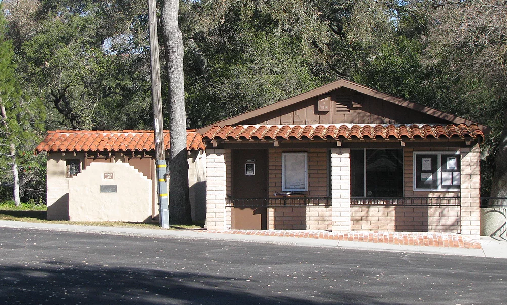 A picture of our district office