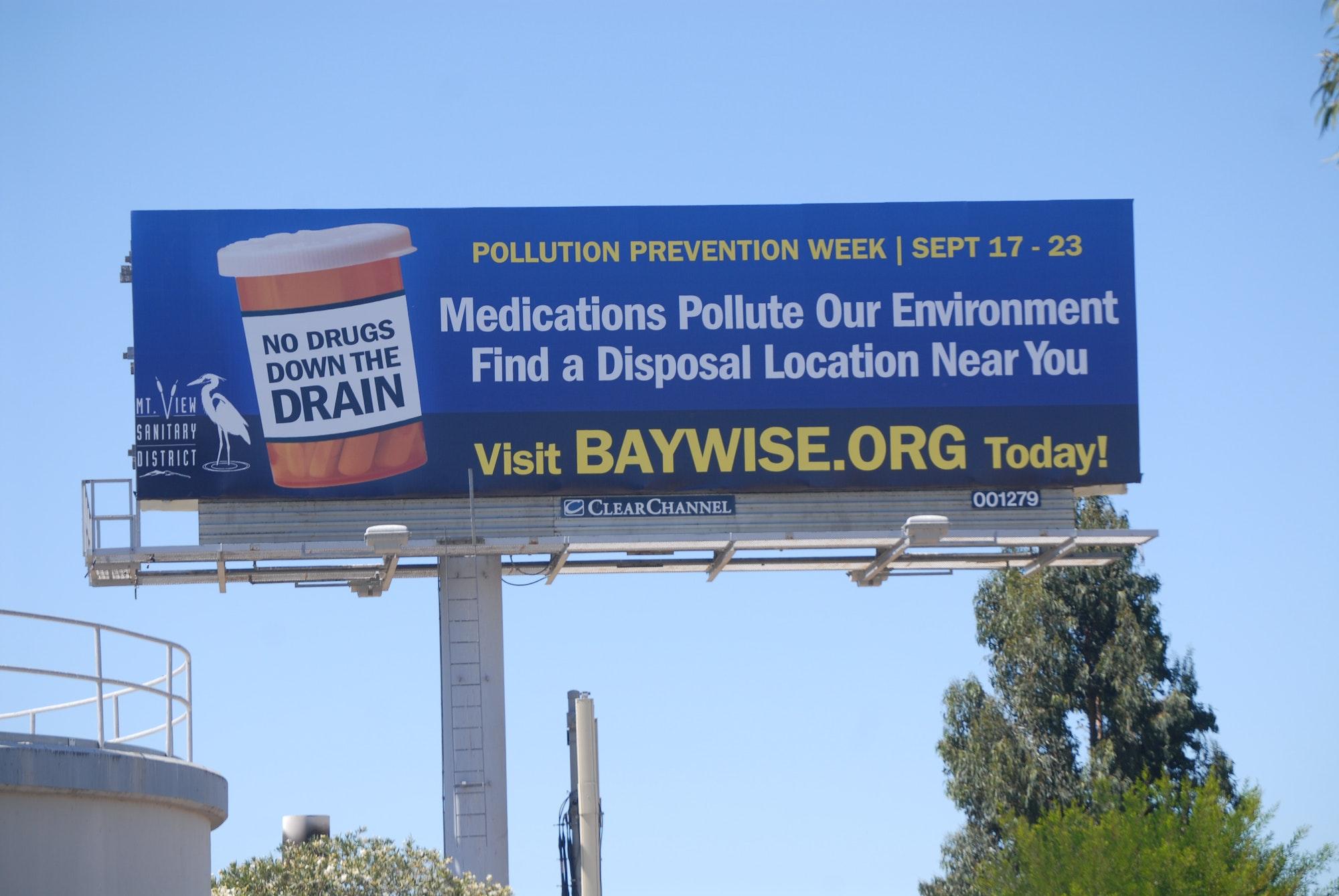 2012 billboard